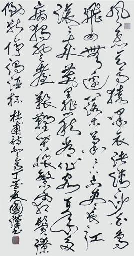 汪国汉作品4