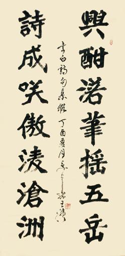 王滨作品2