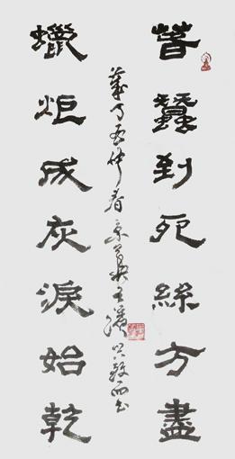王滨作品4