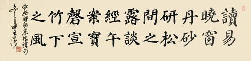 王滨作品5