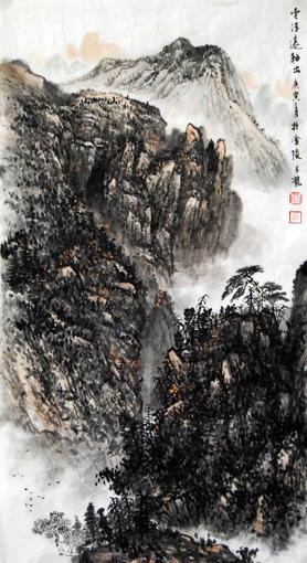 《云浮远岫图》50cm×100cm