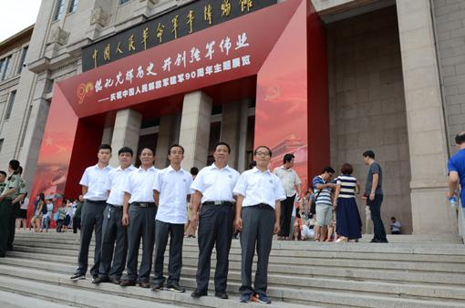 参观中国人民革命军事博物馆