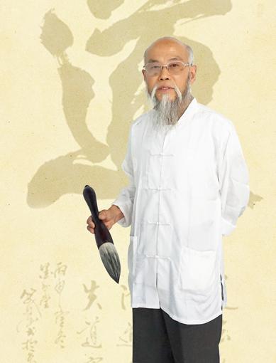 窦宝星——中国书画名家名作