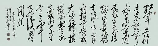 《七律·长征》240×70cm
