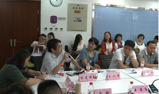 中国智慧工程研究会副会长杨克强对剧组提出建议和希望