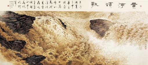 黄河颂歌 200cm×580cm