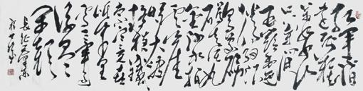 毛泽东诗词《七律·长征》