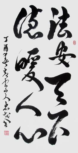 苏忠越作品3