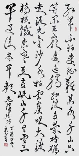 苏忠越作品4