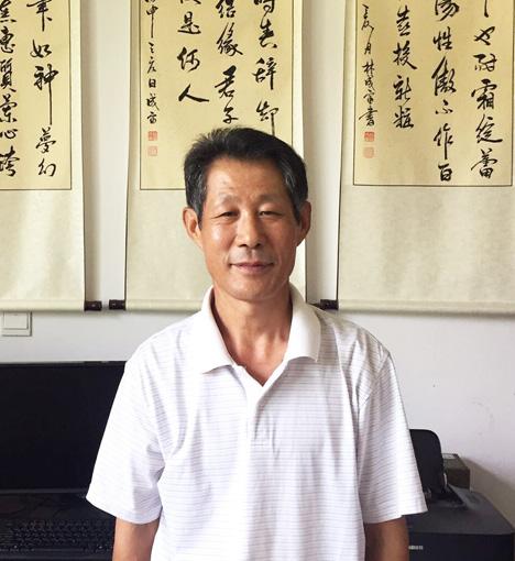 邵珠皓——当代书画艺术创新典范人物
