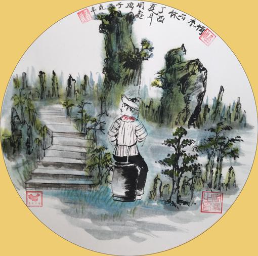 周鑫作品:情系石林
