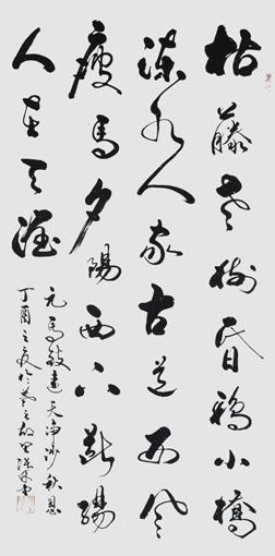 张林堂作品3