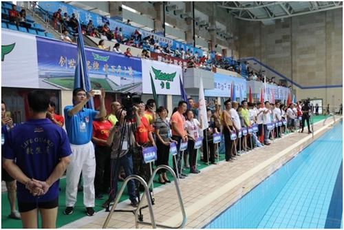 第二十届全国成人游泳锦标赛海宁开赛