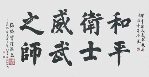 李大淮作品2