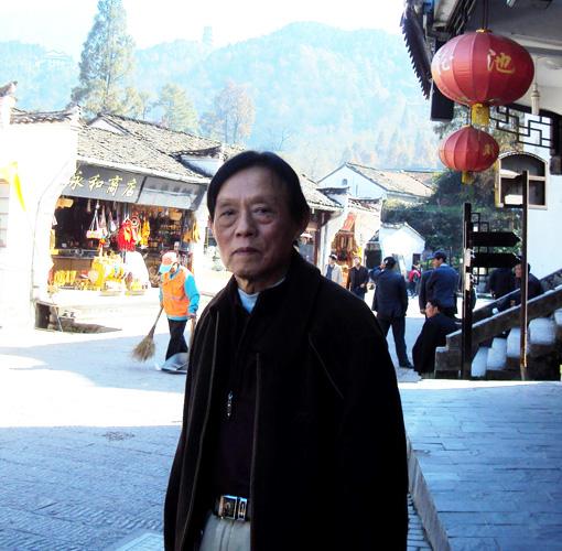 席金钟——当代最具增值保值的书画名家名作