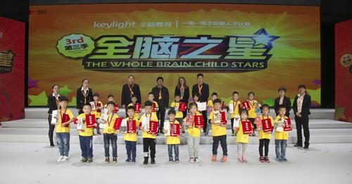 颁奖嘉宾与获奖小选手合影