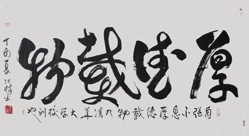 李仁枝作品3