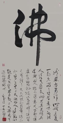 李仁枝作品4