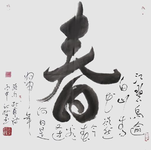 李仁枝作品8
