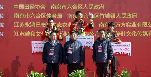2017南京六合竹镇国际半程马拉松圆满落幕