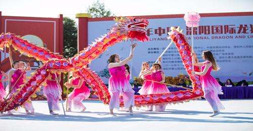 2017中国溧阳国际龙狮争霸赛在曹山隆重举行