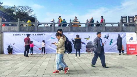 2017梵净山生态观鸟节——观鸟旅游走向大众