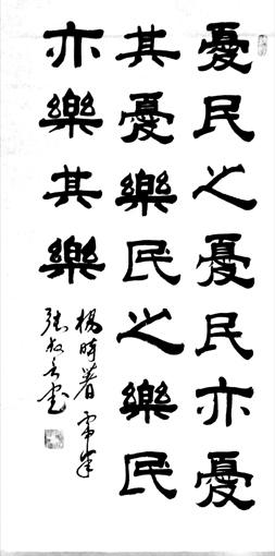 张叔言作品3