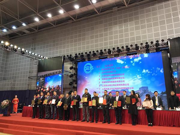 2017年全国商业企业家活动日发出倡议