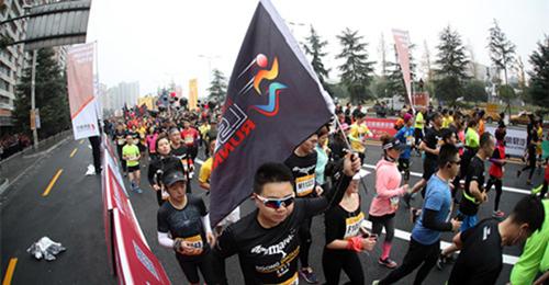2017自贡恐龙国际马拉松激情开跑