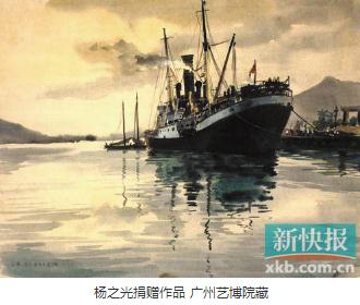 """杨之光:把画作给国家收藏是""""最好归宿"""""""