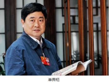 故宫博物院院长单霁翔:我觉得我挺严肃的