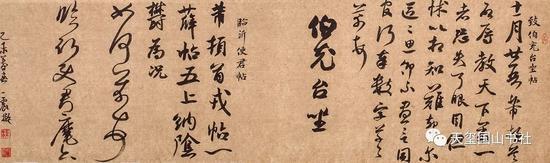 散意随心:陈震书法作品展即将开幕