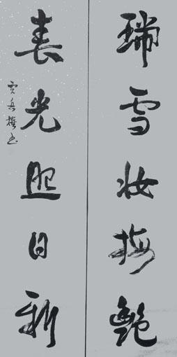 贾岳作品2
