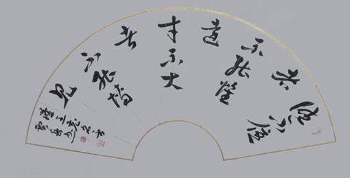 贾岳作品6