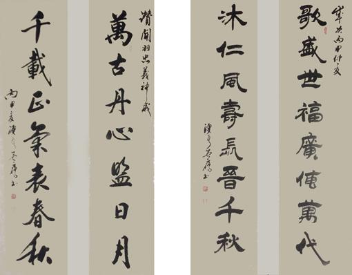 卢成仕楹联作品——《万古丹心 千载正气》《歌盛世 沐仁风》