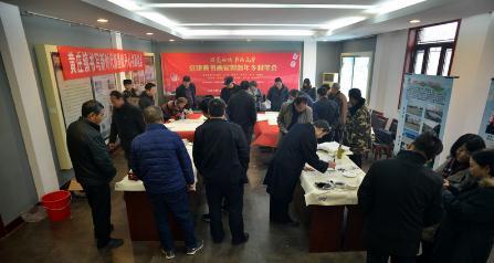 京津冀书画家迎新年乡村笔会在黄庄镇小辛码头村举行