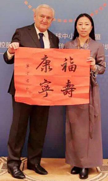 法国领导人访华期间,宁雪君书法《福寿康宁》,作为国礼被拉法兰总理收藏。