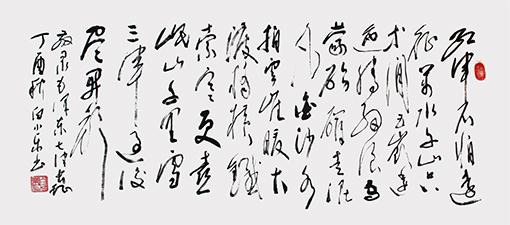 白小乐作品毛泽东词《七律.长征》规格:100cmx55cm