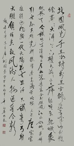 刘久常作品1