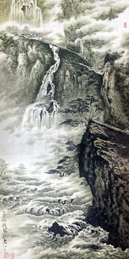 《九华山水》 规格:六尺整张