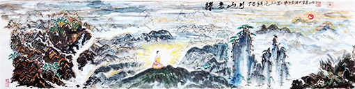 包三山国画作品《禅意山川》