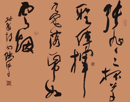巫师传作品《杜甫诗句》规格:84x67cm