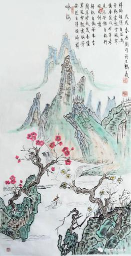 王鹤义作品《咏梅》规格:138x68cm