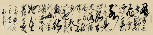 毛泽东《卜算子·咏梅》