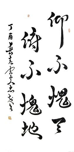苏忠越作品7