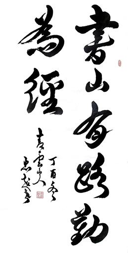 苏忠越作品8