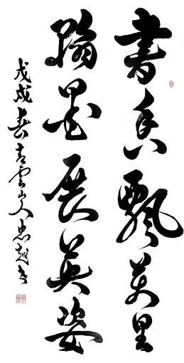 苏忠越作品10