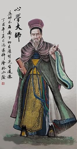 《心学大师王阳明》规格:6尺宣整