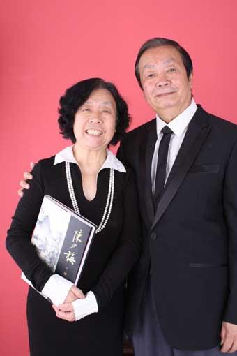 陈长智 林庆萍