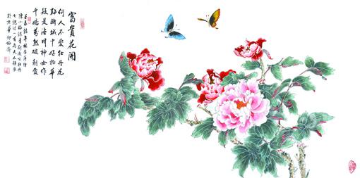 陈长智 林庆萍《富贵花开》